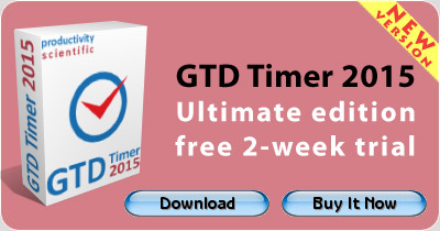 Gtd discount coupon